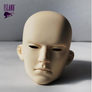 Yun Qing's head